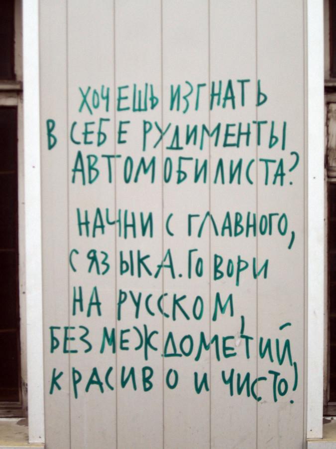 _ekzorsizm