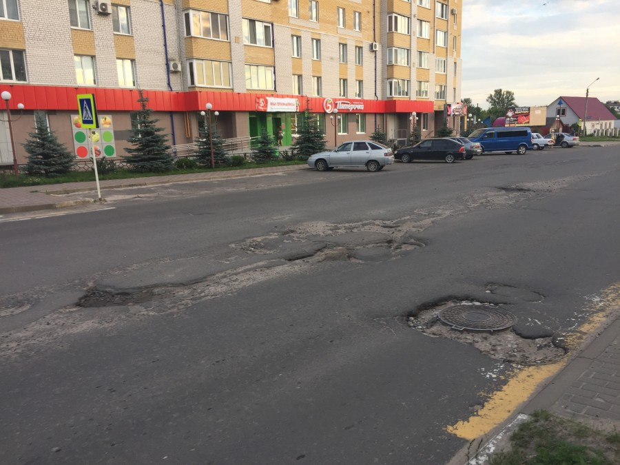 Ситуация с благоустройством дворов в моём родном городе Клинцы.
