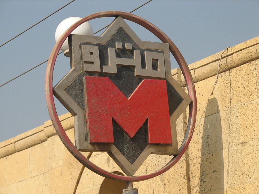 1024px-Cairo_metro
