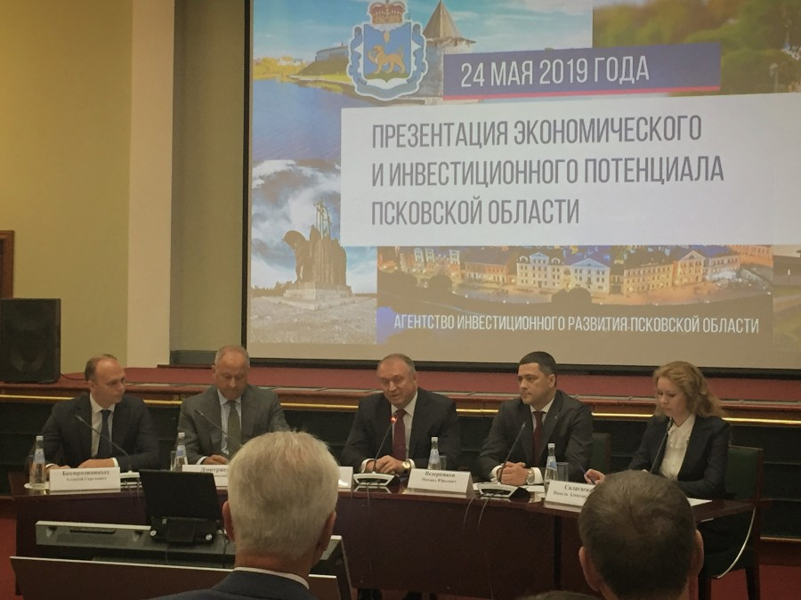 Презентация Псковской области в Торгово-Промышленной палате России.