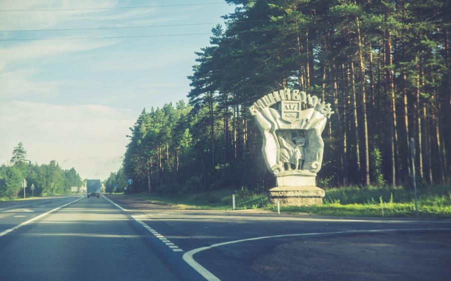 """""""Московские"""" 350 км до Бологое. Россия,Бологое,Тверская область,путешествия"""