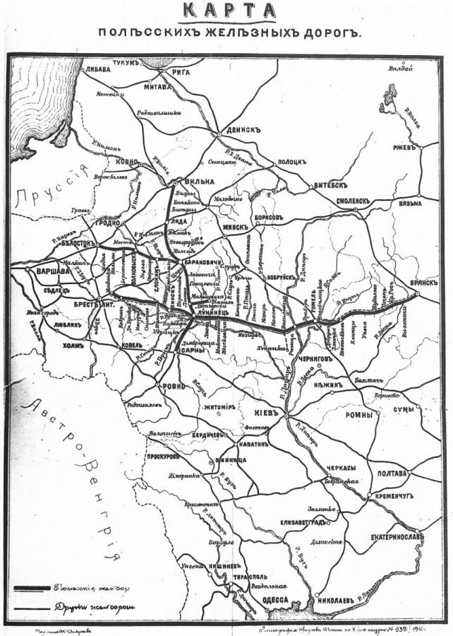 Брянская область из окна поезда: перегон Почеп-Клинцы. 0014