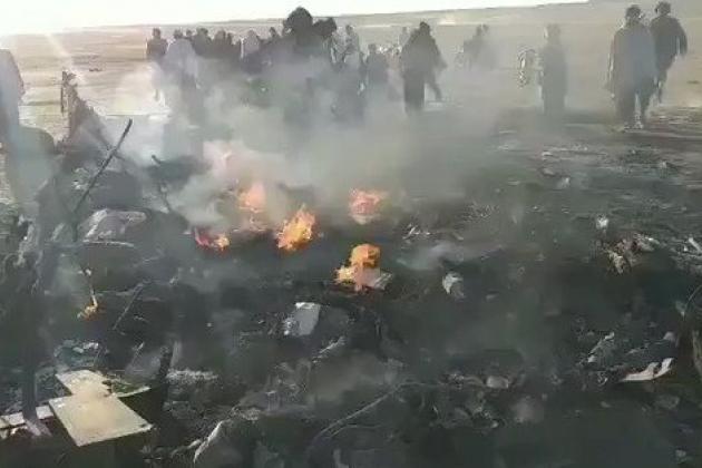 Остатки сбитого в Афганистане вертолета тупых пиндосов.