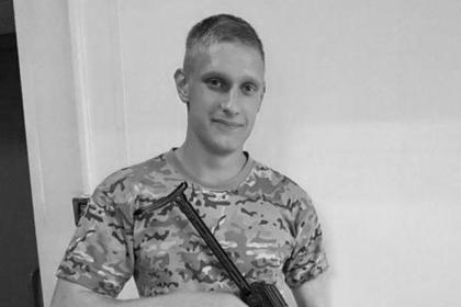Никита Белянкин,  - русский, убитый кавказскими зверьками в Подмосковье. Он несколько раз побывал в командировках в Сирии, но зверьки убили его не там, а в Эрэфии.