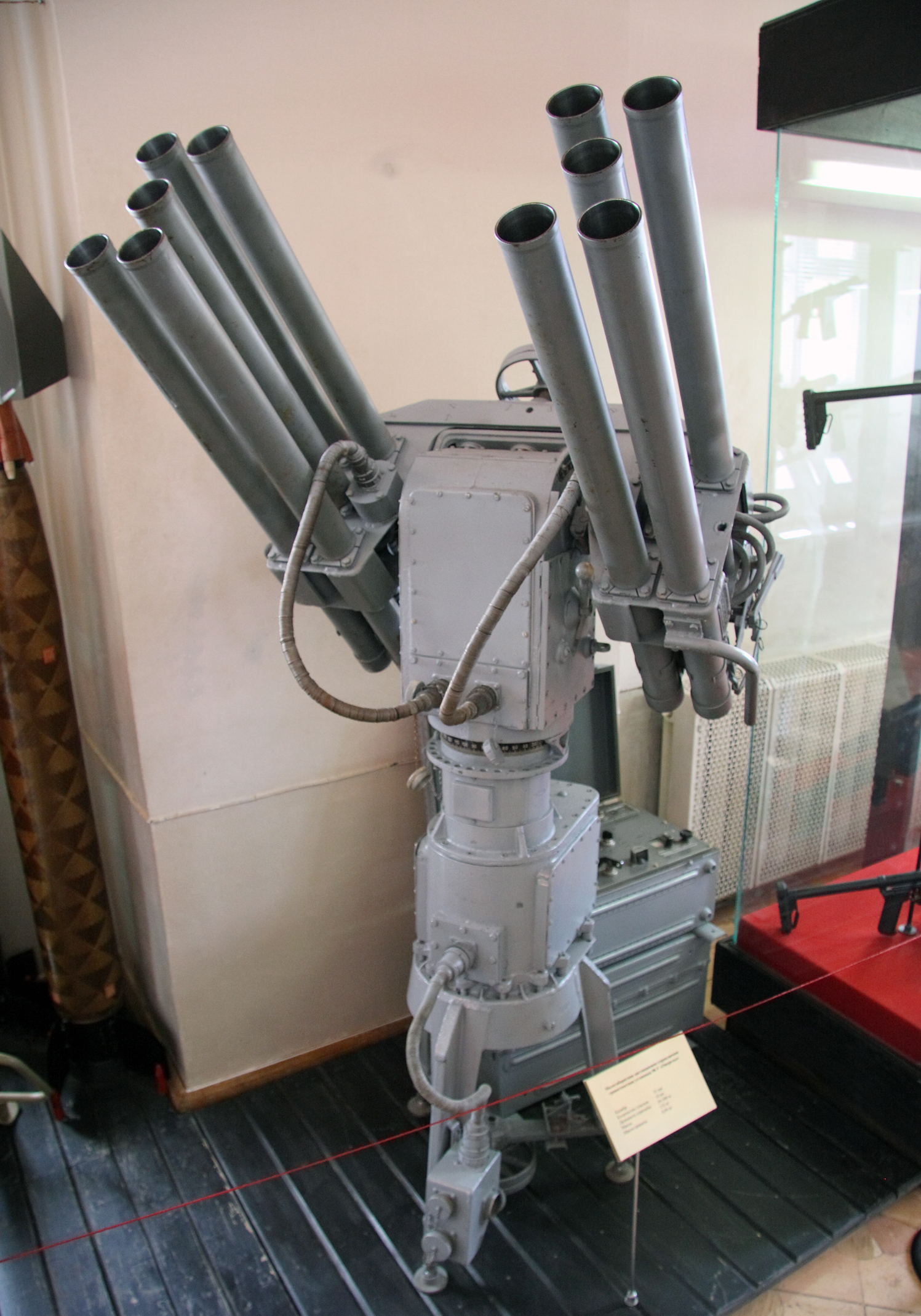ДП-65 (обозначение МТУ ВМФ 98У) — малогабаритный дистанционно-управляемый противодиверсионный гранатомётный комплекс.