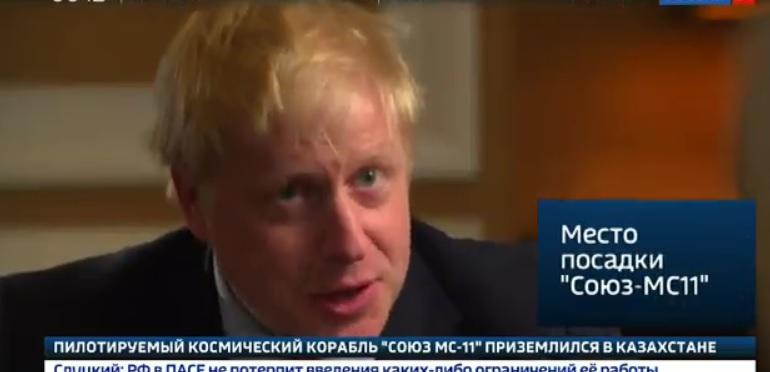 Сраный бриташка Борис Джонсом дает интревью BBC. Выглядит этот рыжий жулик и прохвост неважно - как воришка-карманник, которого поймали с поличным за вытаскиванием кошелька из кармана прохожего, и которого теперь допрашивают в полицейском участке.