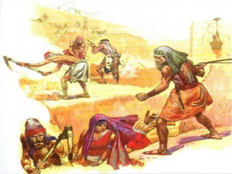 Египтяне приучают евреев к честному созидательному труду.