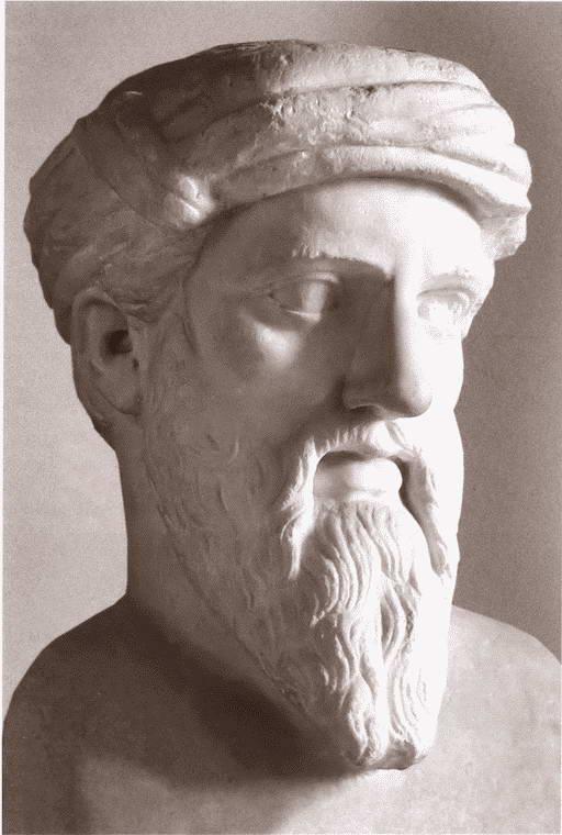 """Пифагор, """"пифийский вещатель"""" (570-490 гг. до н.э.)."""
