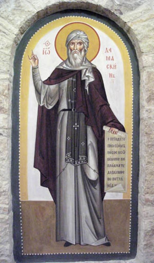 Иоанн Дамаскин в иконописном изображении.
