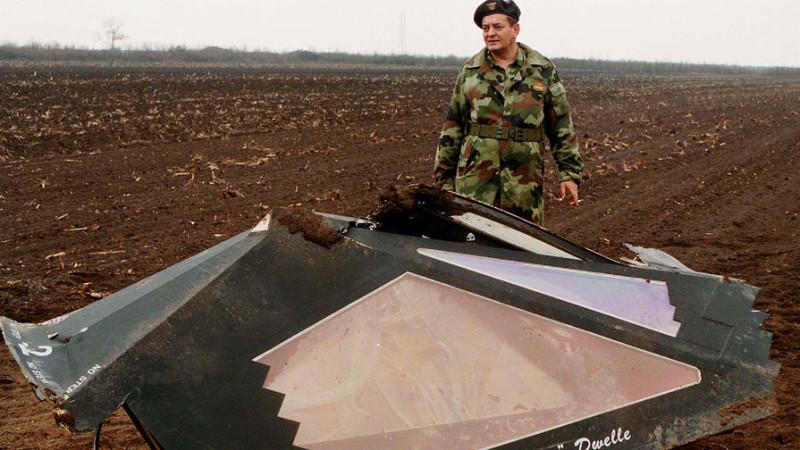 "Кусок ""невидимки"" F-117, сбитого в Югославии."