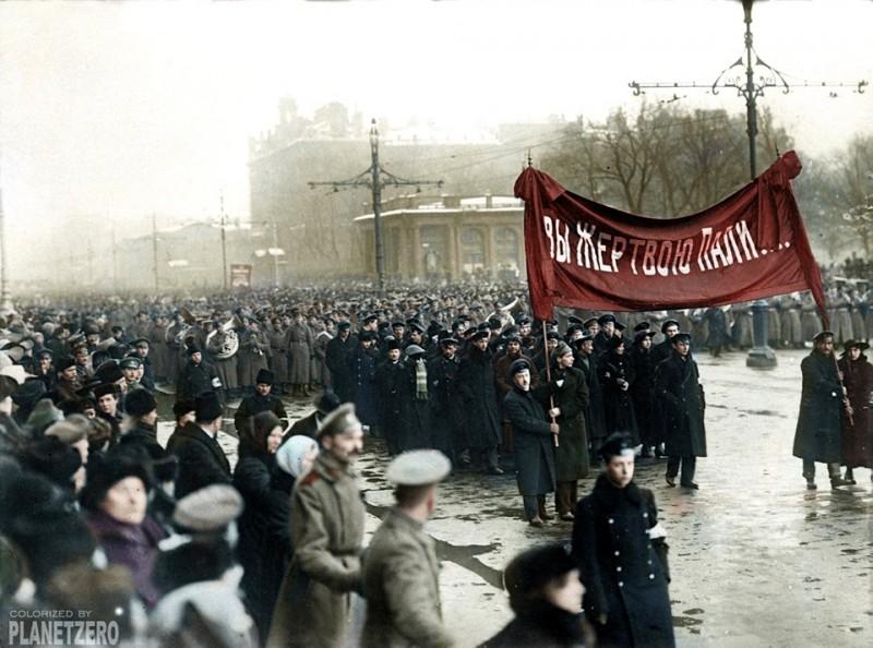 Демонстрация 1917 года.