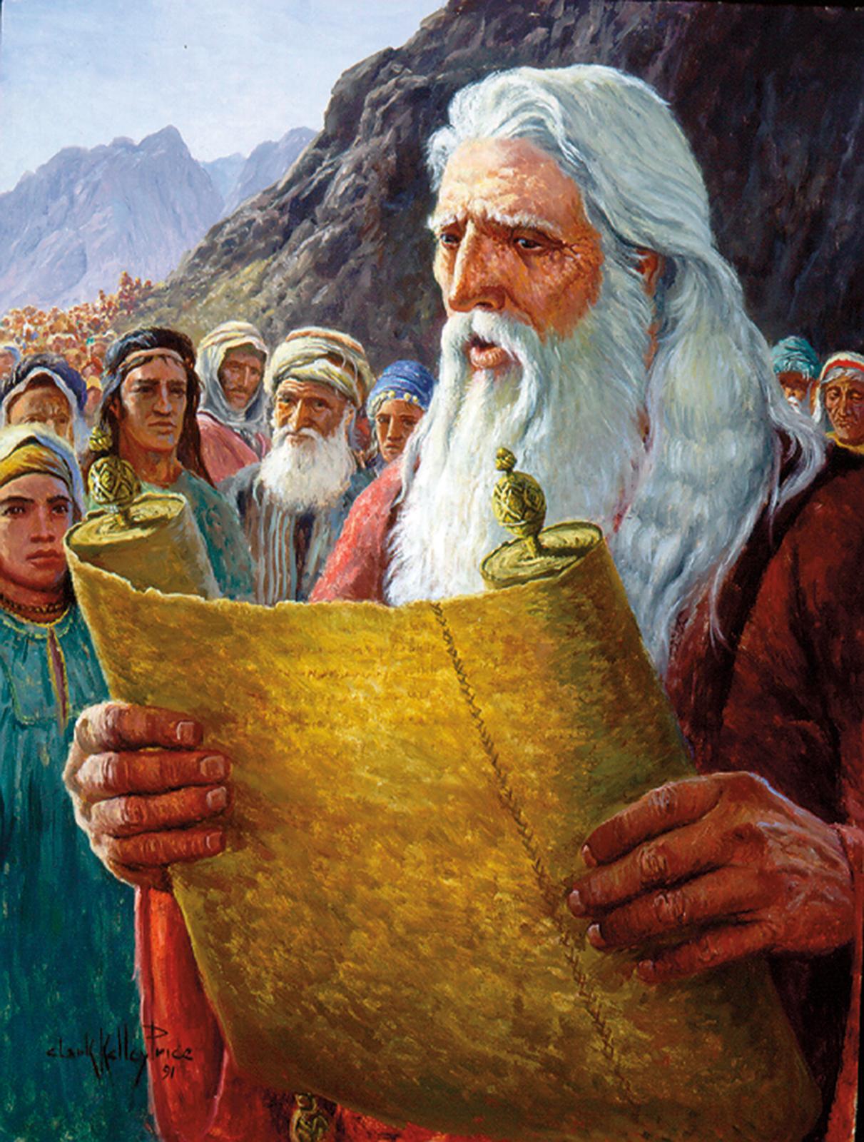 Моисей зачитывает еврейскому сброду закон, написанный для них египетскими мудрецами.
