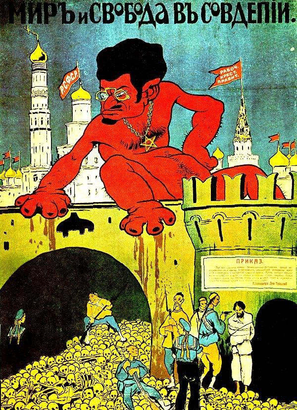 Вся суть советчины: еврей Троцкий, словно бы бес, сидит на кремлевской стене, а под ней - горы черепов убитых большевиками русских людей.
