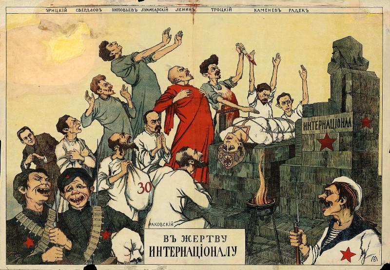 """Заклание большевиками России в жертву интернационалу и коммунизму по рецептам еврейского """"пророка"""" Карла Маркса  - шарлатана, провокатора и британского агента."""