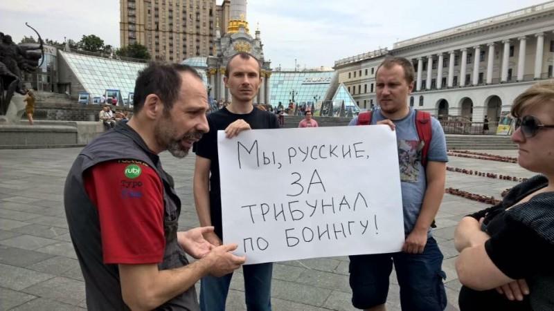 """Местечковый дегенерат Шехтман, уже в качестве """"политэмигранта"""" на Украине, проводит акцию в поддержку обвинений России в сбитии Боинга. """"Мы гусские! Какой востогг! Это мы сбили Боинг и отгавили Скрипаля! Это мы всех убиваем и мы являемся главным злом!"""" Местечковая сволочь любит иногда говорить от имени всей России и русских - чтобы побольше им нагадить. Впрочем, когда нужно, они также легко объявляют себя тоже-чеченцами, тоже-таджиками, тоже-украинцами или тоже-грузинами. Опять-таки чтобы побольше нагадить русским и России и проявить солидарность с их врагами или противниками. Эта сволочь готова даже на четвереньки встать и лаять, как собаки - если это позволит хоть чуточку нагадить русским. И понятно, что лучшей """"оппозиции"""" кремлевский режим и придумать не может - ибо ничего, кроме отвращения, такая """"оппозиция"""" у большинства граждан России вызвать не может."""