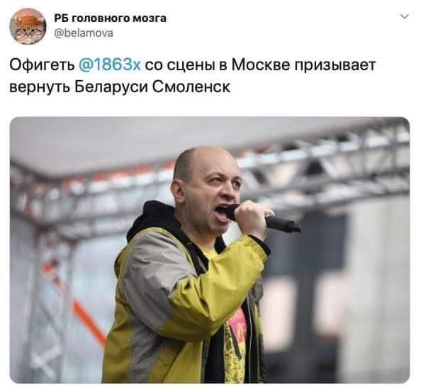 """Еще один местечковый оппозиционер (главред """"Медиазоны"""" Смирнов), уже во время нынешних """"протестов"""". Но вы же понимаете, что если """"оппозиция"""" призывает раздать города и территории другим государствам, то это уже не оппозиция, а откровенные провокаторы. """"В Бобруйск, жывотное!"""""""