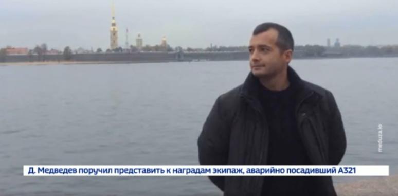 Командир экипажа Дамир Юсупов в Санкт-Петербурге. Уверен, что именно здесь он ощутил свою связь с великой Россией, и именно здесь в нем родился дух героизма.