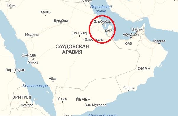 Район города Эль-Хубар, где находятся два объекта, ставшие целью атаки беспилотников хуситов.