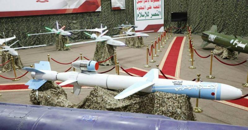 """Ракета """"Quds-1"""" (переделанная советская крылатая авиационная ракета X-55), представленная хуситами на презентации в 2018 году."""