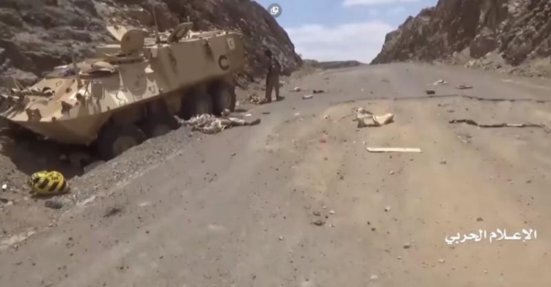 Еще одна уничтоженная бронемашина саудитов LAV-25.