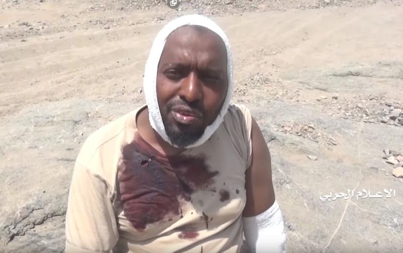 Пленный солдат Саудовской Аравии, захваченный в плен хуситами. Думаю, что пленные тупые пиндосы будут выглядеть примерно так же.