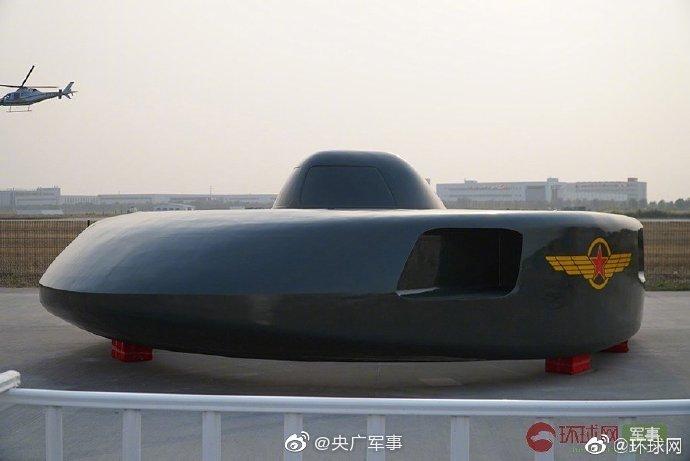 Китайская летающая тарелка, представленная на выставке China Helicopter Exposition 2019.