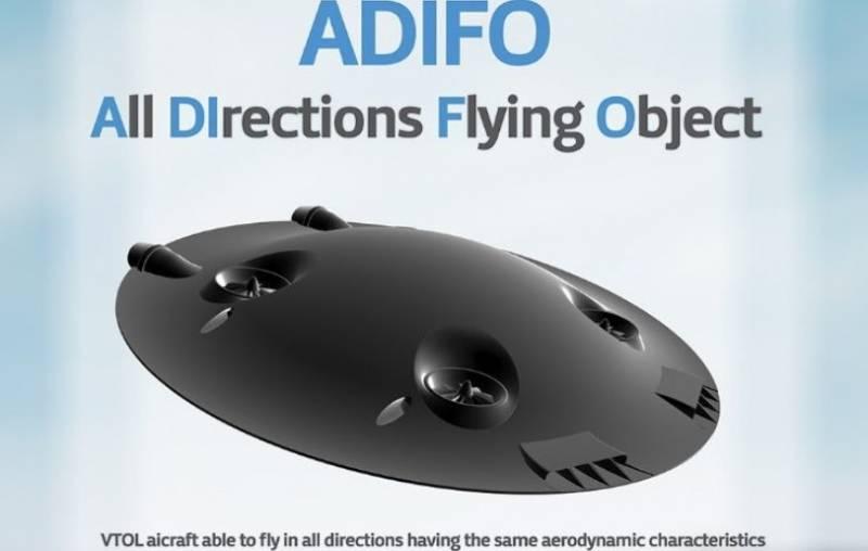 Летающая тарелка проекта ADIFO.