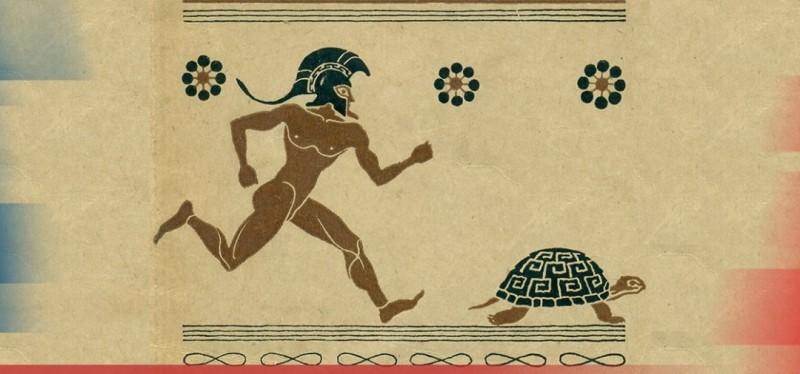 Ахиллес бежит за черепахой.