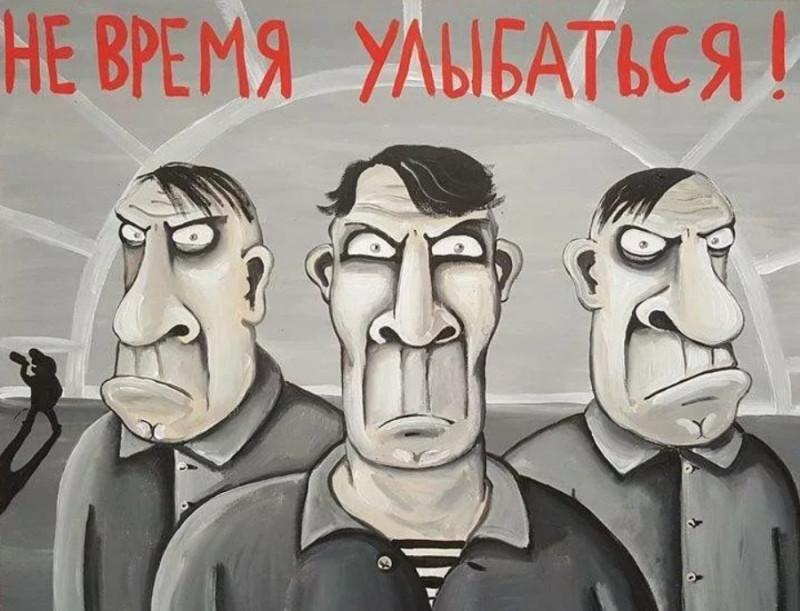 По представлению большевиков и жидов, советские русские должны были быть глупыми, послушными, суровыми, мрачными и дикими. И готовыми умереть за власть большевиков и жидов по первому приказу. И такими их советская власть и делала.