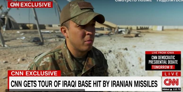 Заокеанский ублюдок с базы тупых пиндосов в Ираке «Айн аль-Асад» рассказывает в репортаже CNN, как ему было страшно и как сильно он обосрался, пока сидел в бункере во время ракетного удара Ирана 8 января.