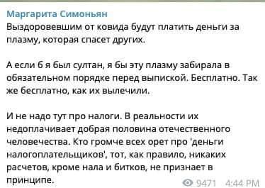Откровение советской людоедки Симоньян.