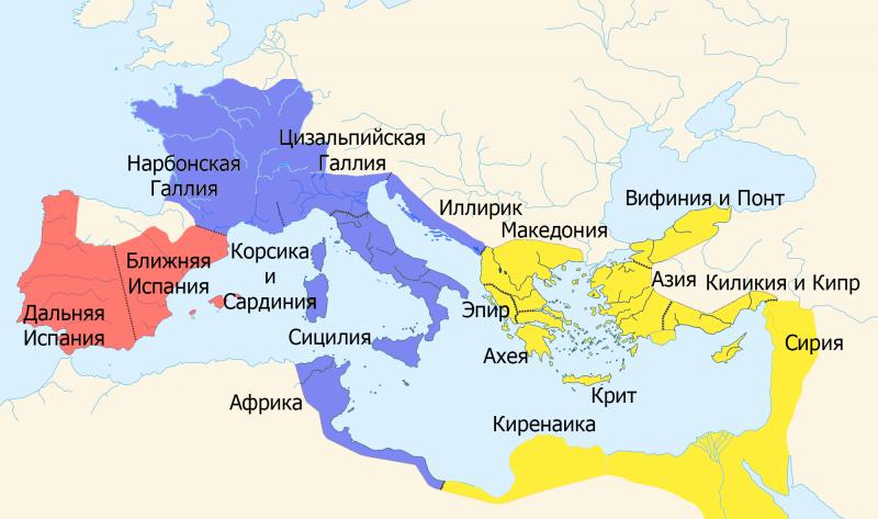 Римская Империя при Юлии Цезаре (середина 1 века до н.э.).