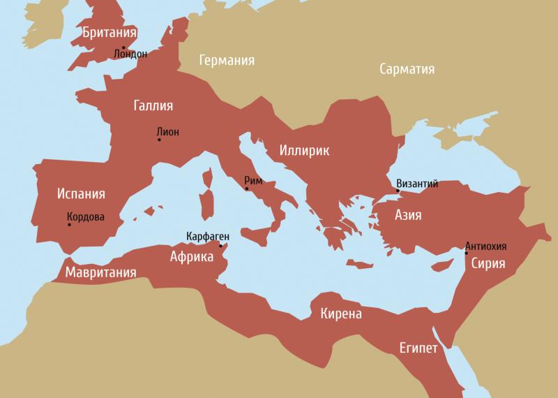 Римская Империя в 4 веке накануне распада на Западную и Восточную и накануне гибели Западной Римской Империи под нашествием германского варварского племени вандалов.