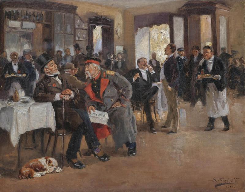 """""""У Доминика"""", худ. Маковский, 1910 год. Низшие сословия подражают высшим, и к концу 19 века русское общество пыталось перенять быт и привычки московской аристократии начала 19 века."""