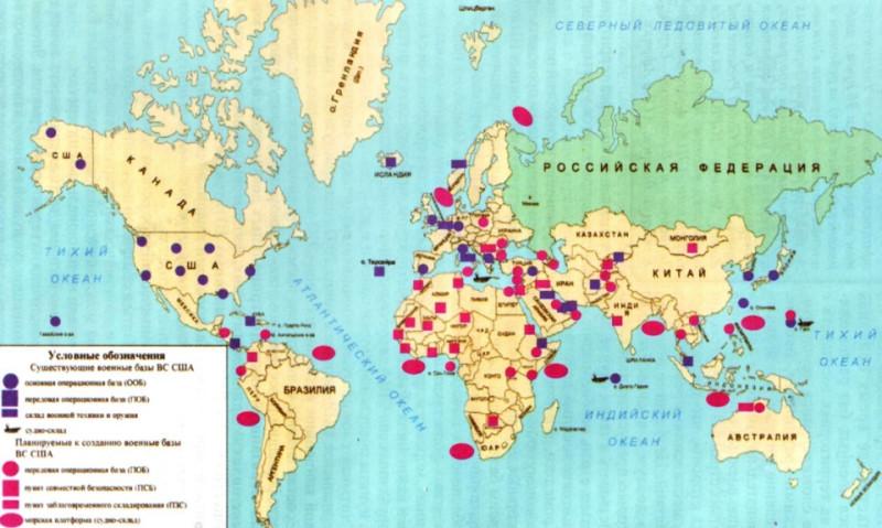 Тупые пиндосы засрали своими военными базами всю нашу планета Земля, как мухи засирают ровную поверхность.