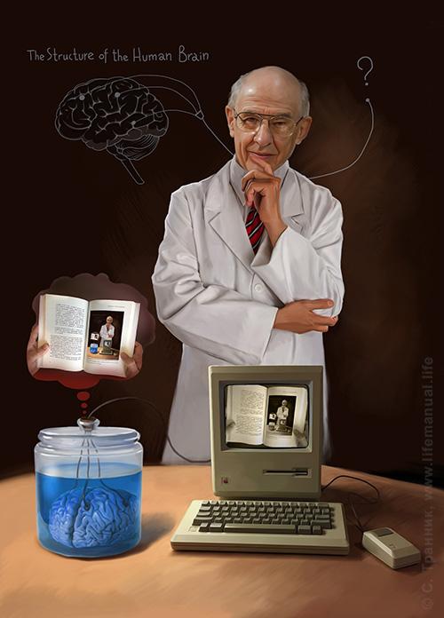 """""""Мозг в колбе"""" - мысленный эксперимент изуверов из """"аналитической философии""""."""
