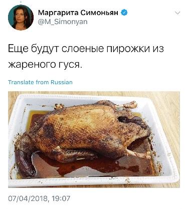 Ипать! Эта чокнутая московская армянка бобров не только варит - она их еще жарит на протвине! Сблеванул!