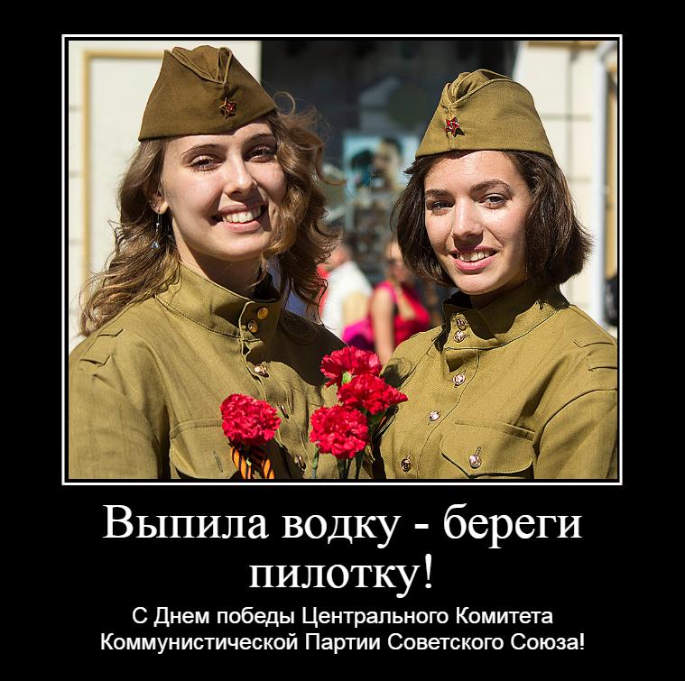 """Празднование """"дня победы"""" в Эрэфии — это какой-то апофеоз всего блядства и ублюдочности нынешнего путинского режима."""