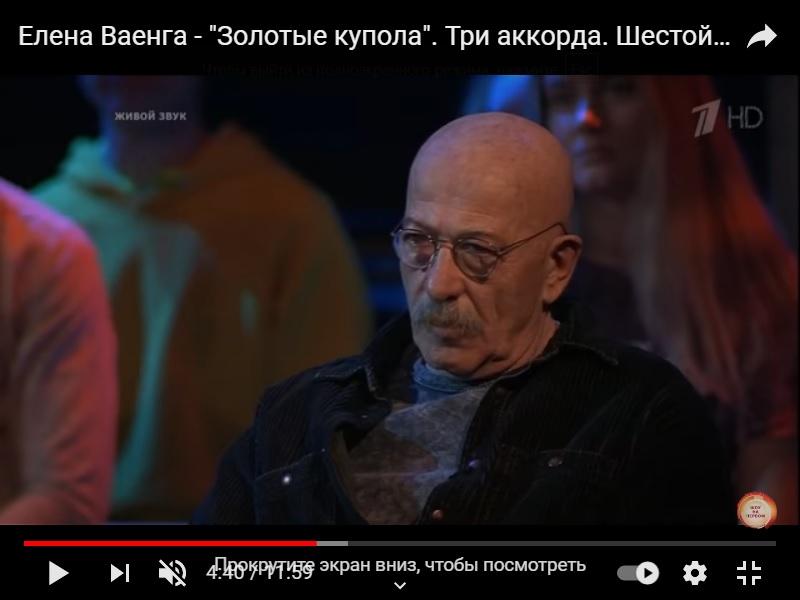 """Уважаемый человек из жюри — советский еврейский ублюдок Розенбаум. """"Хм. А не слишком ли далеко мы зашли? Нам морды не начнут за такое бить? Или снова прокатит?"""""""
