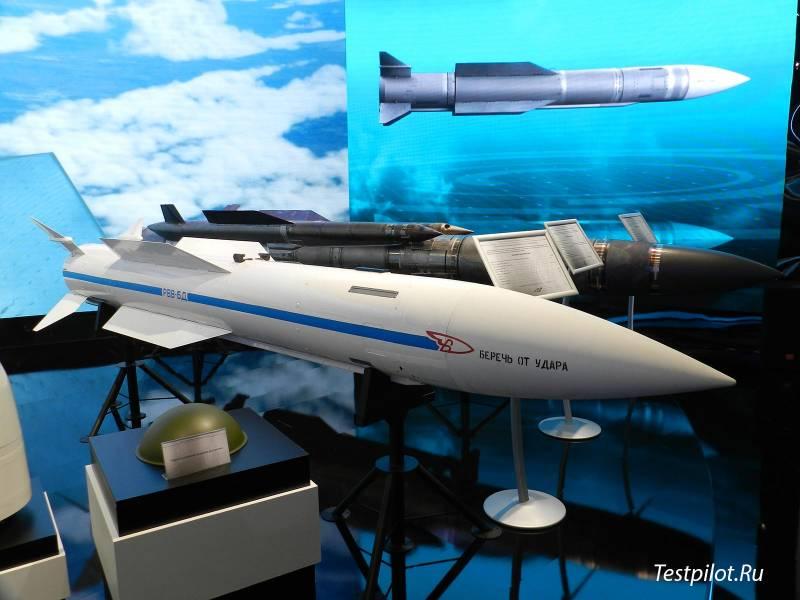 Ракета Р-37 на выставке.