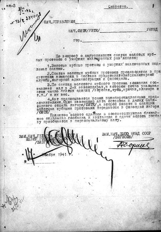 """Советские гебисты устанавливают """"советскую законность"""" в процессе вынимания золотых зубов у убитых ими русских людей."""