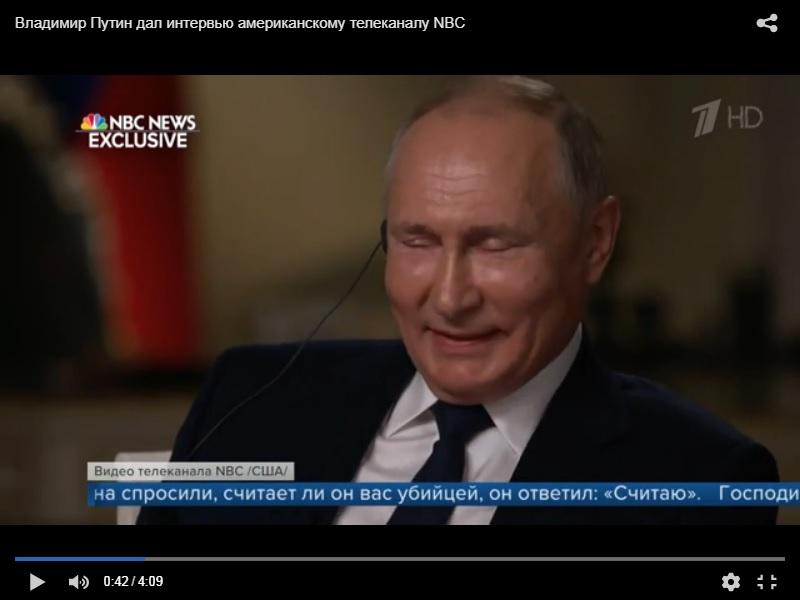 """Кремлевская гебешная крыса пытается изобразить """"смех и юмор"""" после прямого вопроса американского журналиста, является ли он убийцей или нет."""