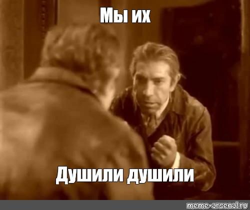 Товарищ Шариков озвучивает кредо, которому следует всякий советский чекист, с 1917 года и по сей день.