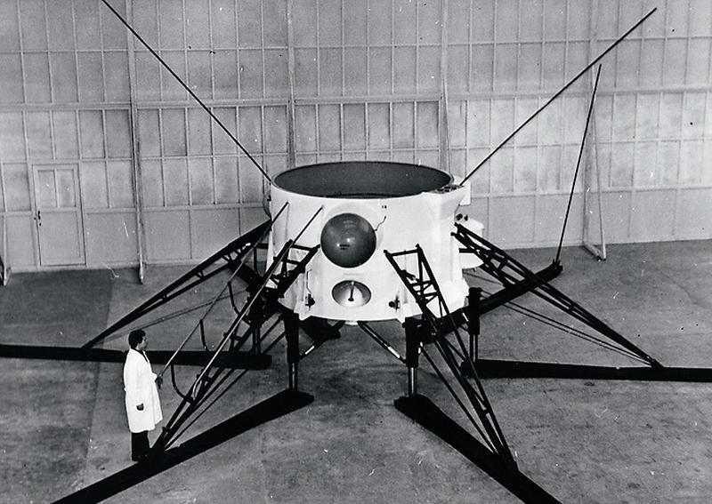 Посадочная платформа лунного модуля ЛК-700. Ей предстояло остаться на Луне.
