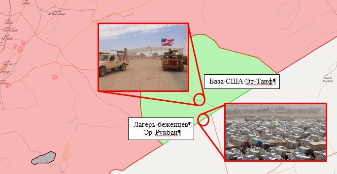 """База """"Эт-Танф"""" заокеанских ублюдков в Сирии и лагерь беженцев Эр-Рукбан."""