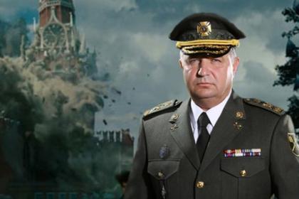 Министр Сбройных Сил Украины, переодетый в тупого пиндоса-генерала.