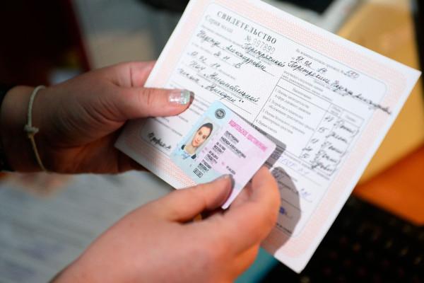 Водителей могут обязать сдавать экзамен при замене прав