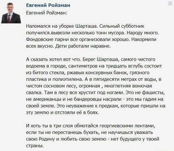 Рада должна дать оценку попыткам провести псевдореферендум на Востоке Украины, - Соболев - Цензор.НЕТ 8193
