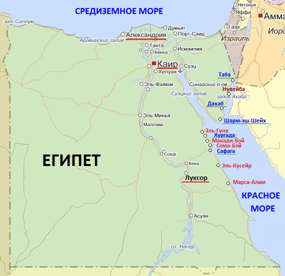 1372424663_karta-egipta-s-kurortami