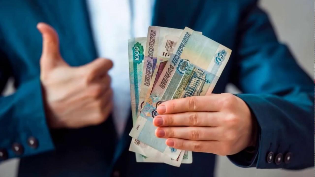 Какая зарплата для россиян считается справедливой
